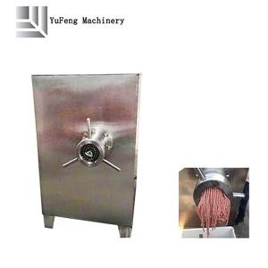 Large Frozen Meat Grinder