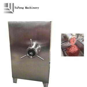 Fully Automatic Large Frozen Meat Grinder