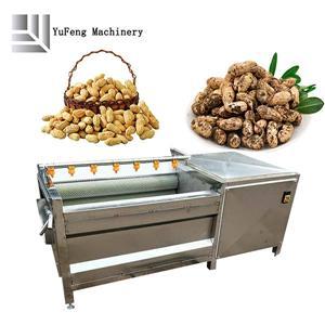 Grande lavatrice industriale completamente automatica dell'arachide