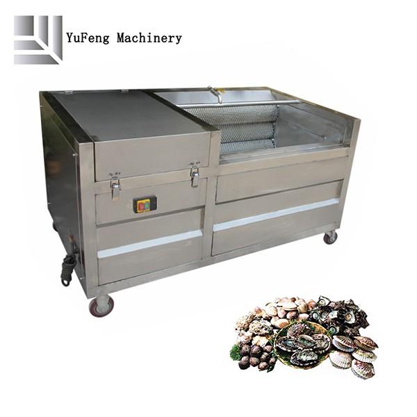 Tam Otomatik Paslanmaz Çelik Deniz Ürünleri Temizleme Makinesi satın al,Tam Otomatik Paslanmaz Çelik Deniz Ürünleri Temizleme Makinesi Fiyatlar,Tam Otomatik Paslanmaz Çelik Deniz Ürünleri Temizleme Makinesi Markalar,Tam Otomatik Paslanmaz Çelik Deniz Ürünleri Temizleme Makinesi Üretici,Tam Otomatik Paslanmaz Çelik Deniz Ürünleri Temizleme Makinesi Alıntılar,Tam Otomatik Paslanmaz Çelik Deniz Ürünleri Temizleme Makinesi Şirket,