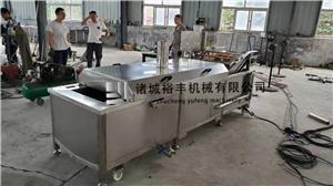 Corea del lavaggio di verdure macchina della nave