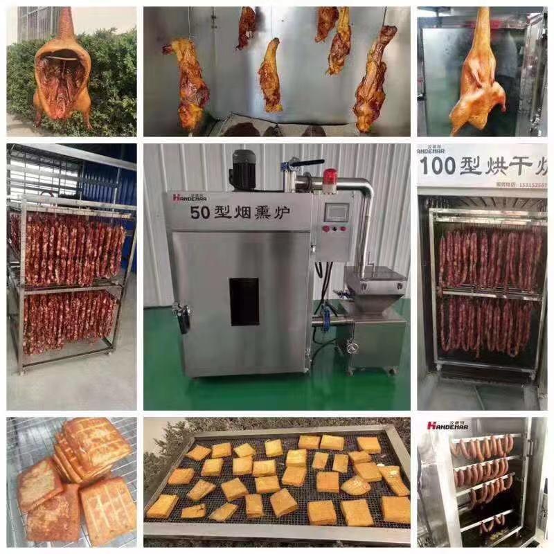 smoked-furnace