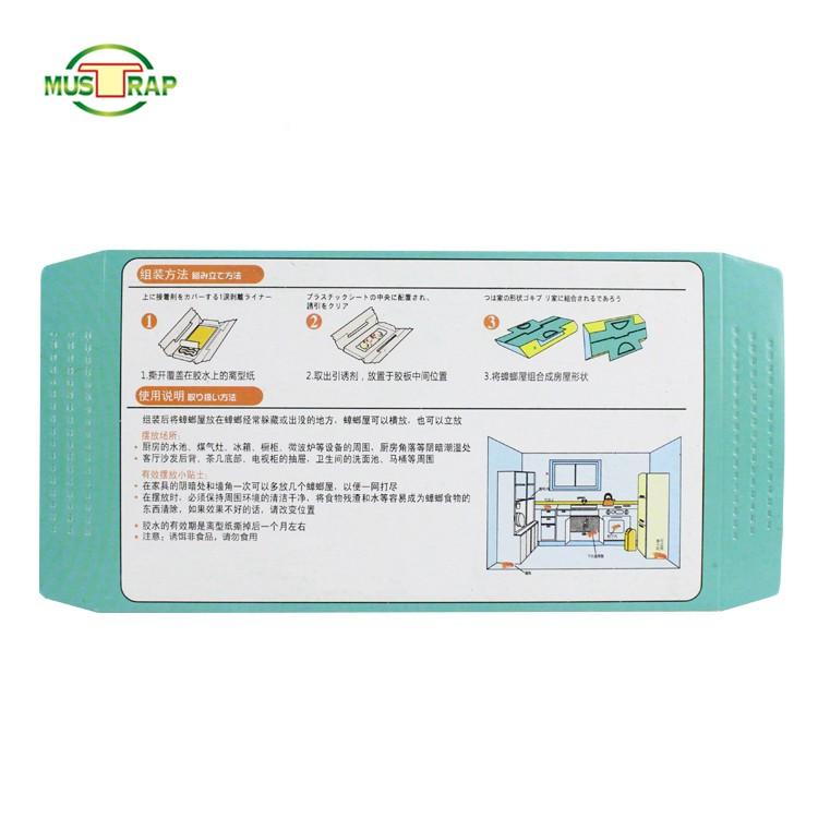 Cheap cockroach sticker trap, effective cockroach bait traps Brands, effective cockroach glue trap Price
