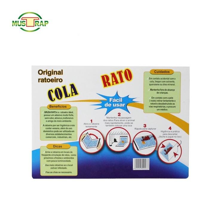Rat Glue Board Professional Sticky Trap Manufacturers, Rat Glue Board Professional Sticky Trap Factory, Supply Rat Glue Board Professional Sticky Trap