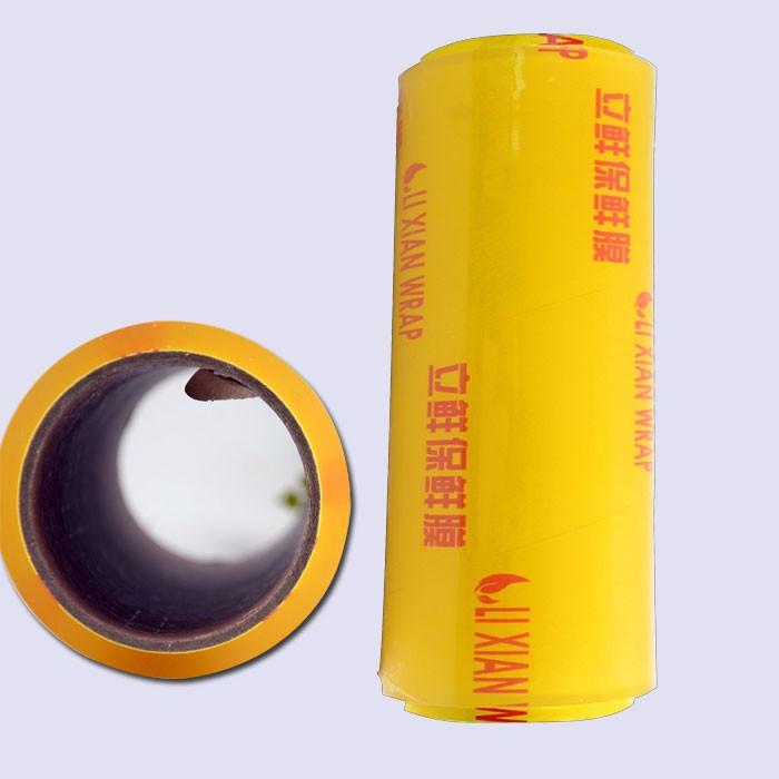 Cling Film Suppliers - Jinan Zhenhua Plastic Packaging Co ,Ltd