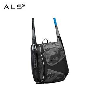 Multifunction Baseball Backpack