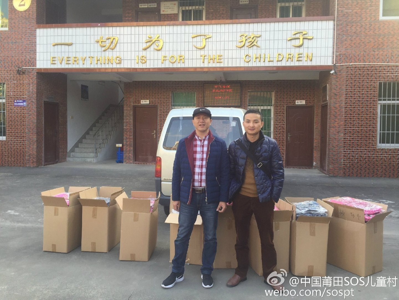 Donation activity