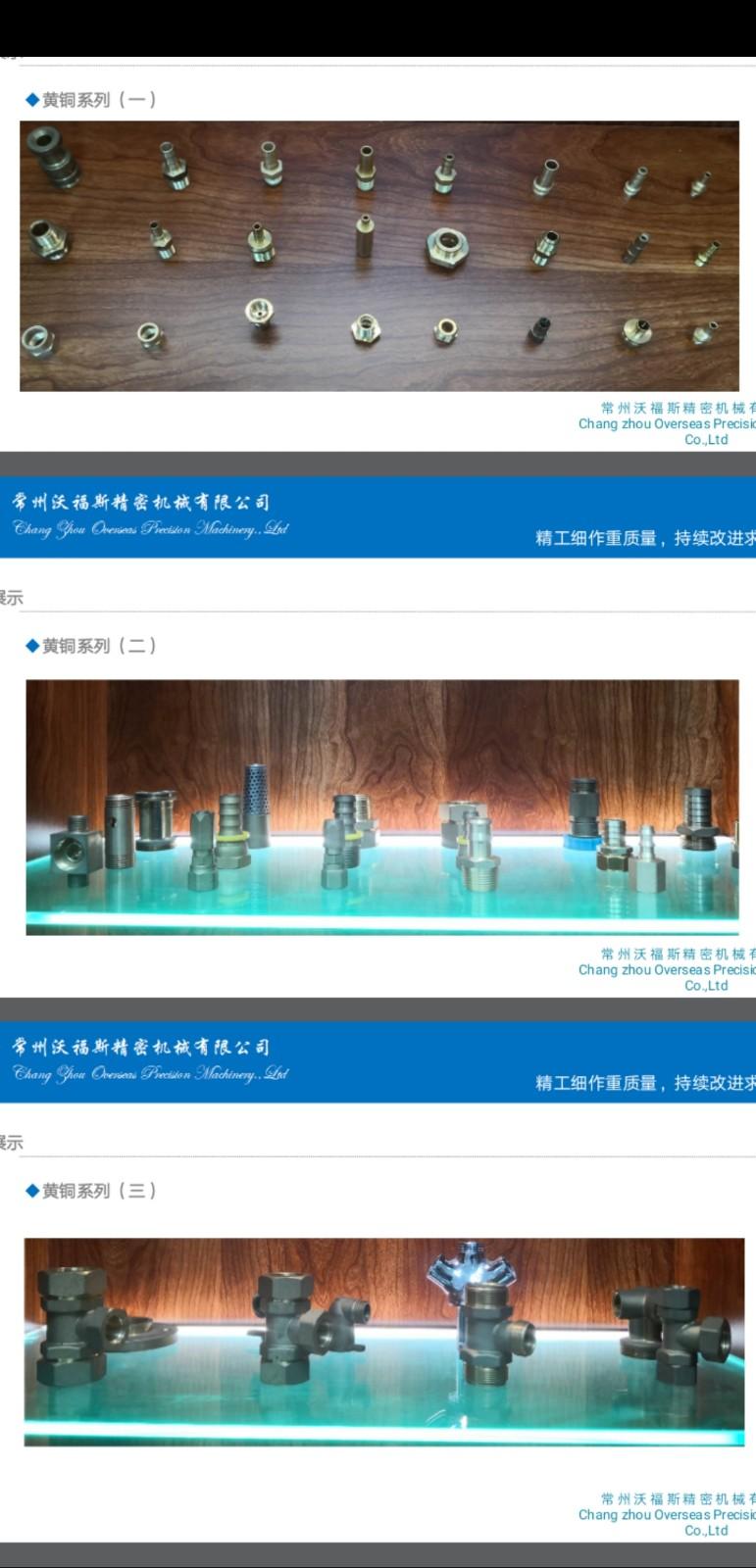 Screenshot_20190617_123010_cn.wps.moffice_eng.jpg