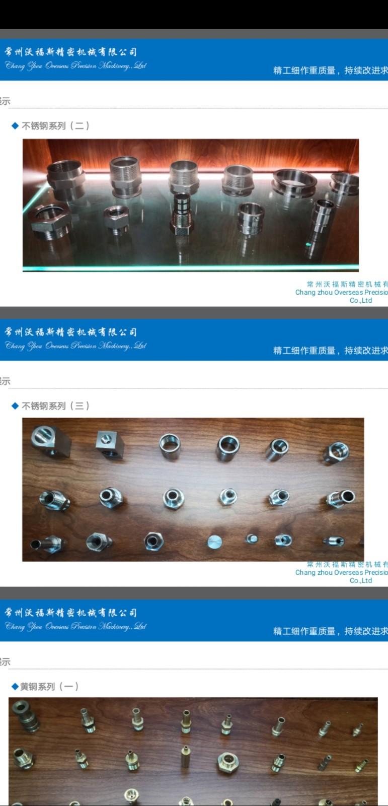 Screenshot_20190617_122927_cn.wps.moffice_eng.jpg