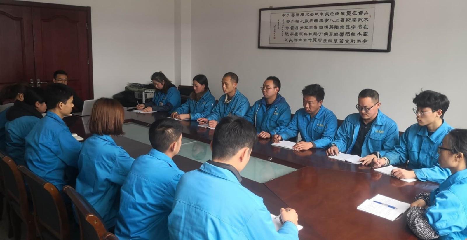 Management Meeting