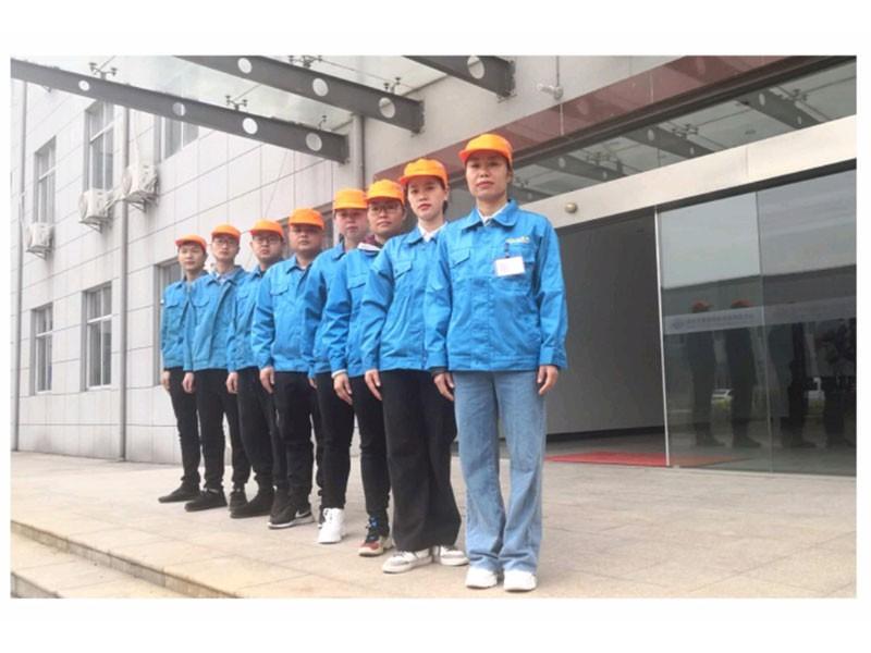 Mitarbeiter der Fabrikleitung