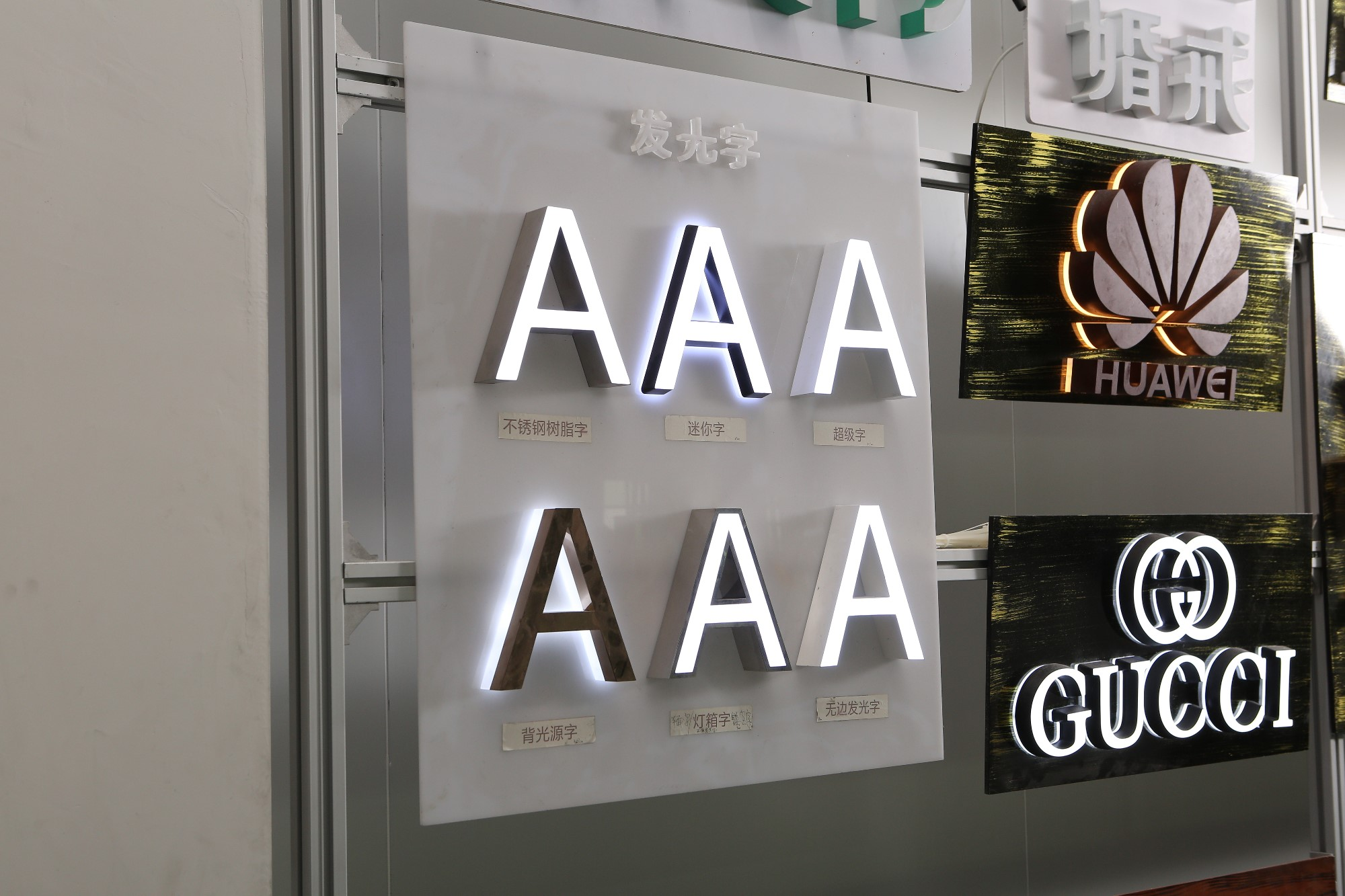 Punching Holes With Exposed Illuminated LED Sign Letter Manufacturers, Punching Holes With Exposed Illuminated LED Sign Letter Factory, Supply Punching Holes With Exposed Illuminated LED Sign Letter