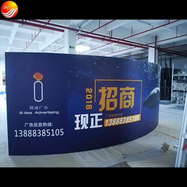 Modern pillar advertising light box