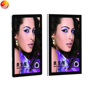 Double Side Aluminum Frame Magnetic Slim Led Light Box