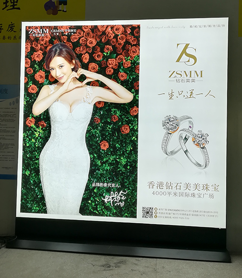 Free Standing Exhibition LED Light Box