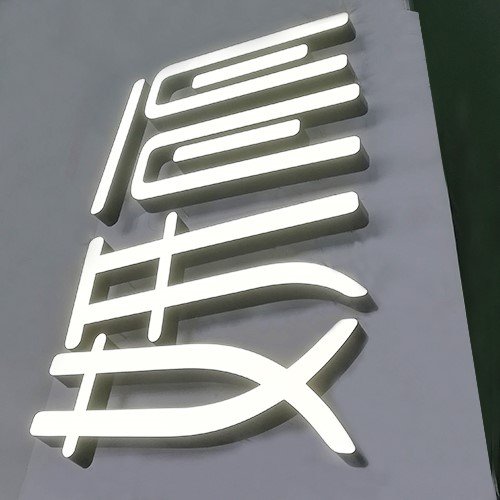 Stainless Steel Signs Led Illuminated Channel Letters Manufacturers, Stainless Steel Signs Led Illuminated Channel Letters Factory, Supply Stainless Steel Signs Led Illuminated Channel Letters