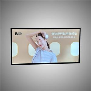 Ang Aluminyo Frame Magnetic Slim Led Light Box