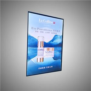 Aluminum Profile Slim Acrylic Magnetic Light Box