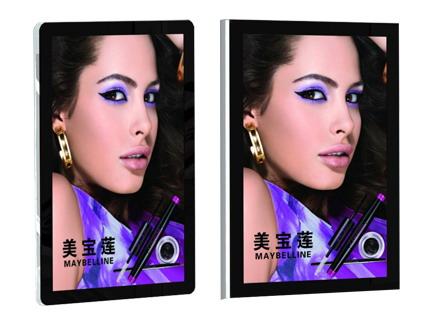 aluminum profile slim led display light box