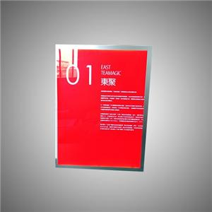 Pasadyang Logo Acrylic Single na panig Magnetic Light Box