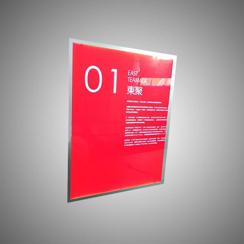Custom Logo Acrylic Single Sided Magnetic Light Box Manufacturers, Custom Logo Acrylic Single Sided Magnetic Light Box Factory, Supply Custom Logo Acrylic Single Sided Magnetic Light Box