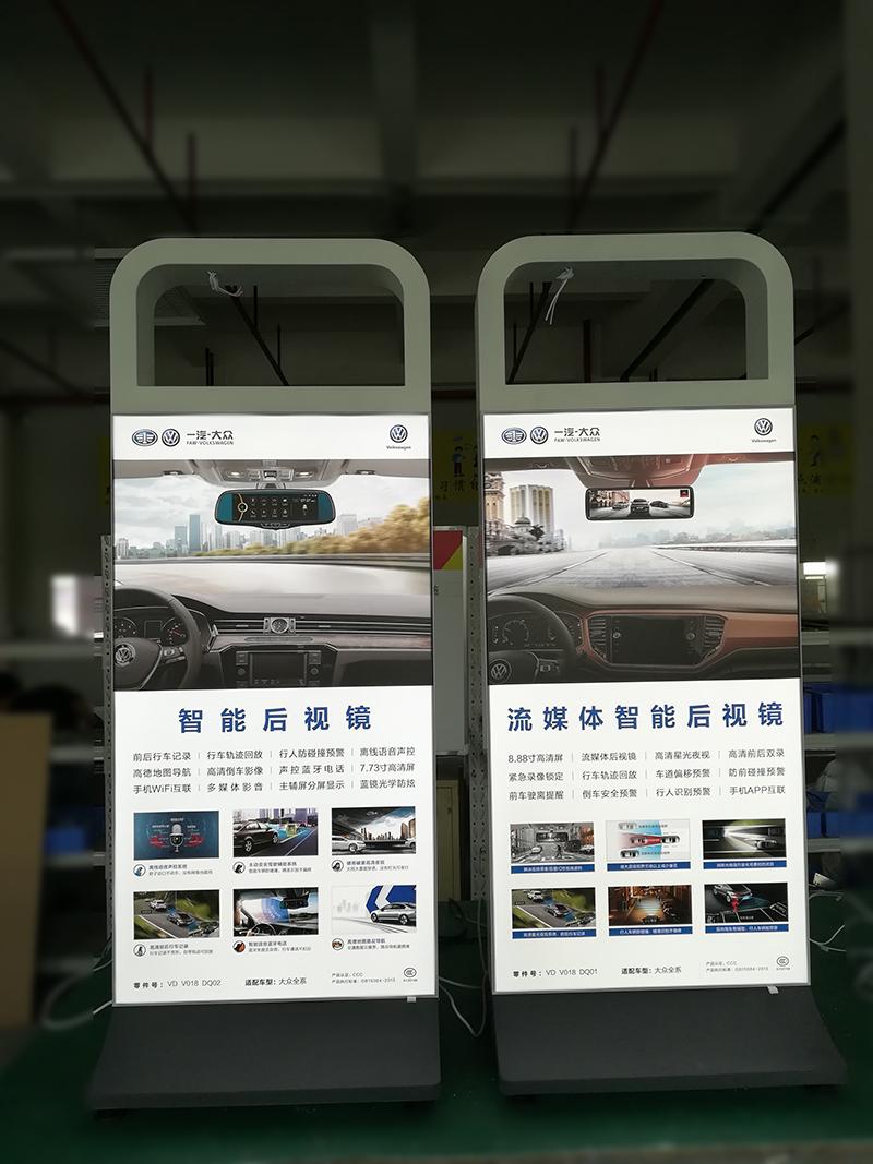 Aluminum Frame Free Standing Lightbox