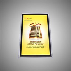 Payat na Advertising Acrylic Crystal LED Light Box