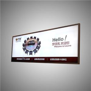 Panlabas na Advertising Billboard Flex Banner LED Light Box