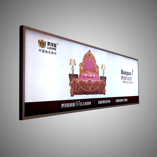 Flex banner LED lighting light box