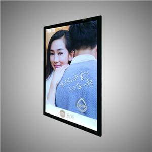 Small Advertising Display Snap Open Slim Light Box