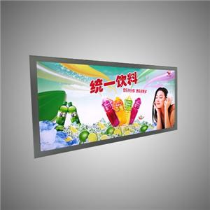 Quảng cáo tĩnh Billboard Led Backlight Light Box