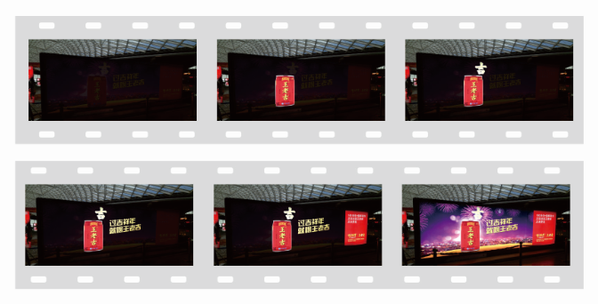 Advertising fabric LED light box