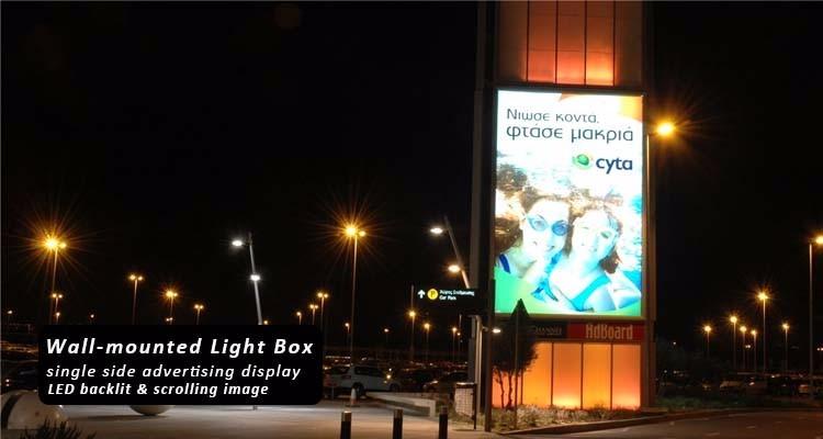 Acheter Boîte à lumière led dynamique,Boîte à lumière led dynamique Prix,Boîte à lumière led dynamique Marques,Boîte à lumière led dynamique Fabricant,Boîte à lumière led dynamique Quotes,Boîte à lumière led dynamique Société,