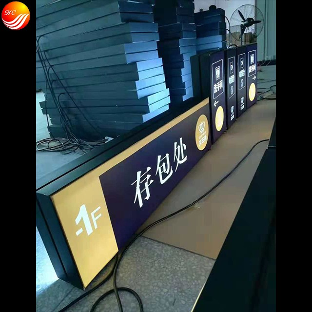 LED Direction Light Box Guide Signs Guided Signage Manufacturers, LED Direction Light Box Guide Signs Guided Signage Factory, Supply LED Direction Light Box Guide Signs Guided Signage