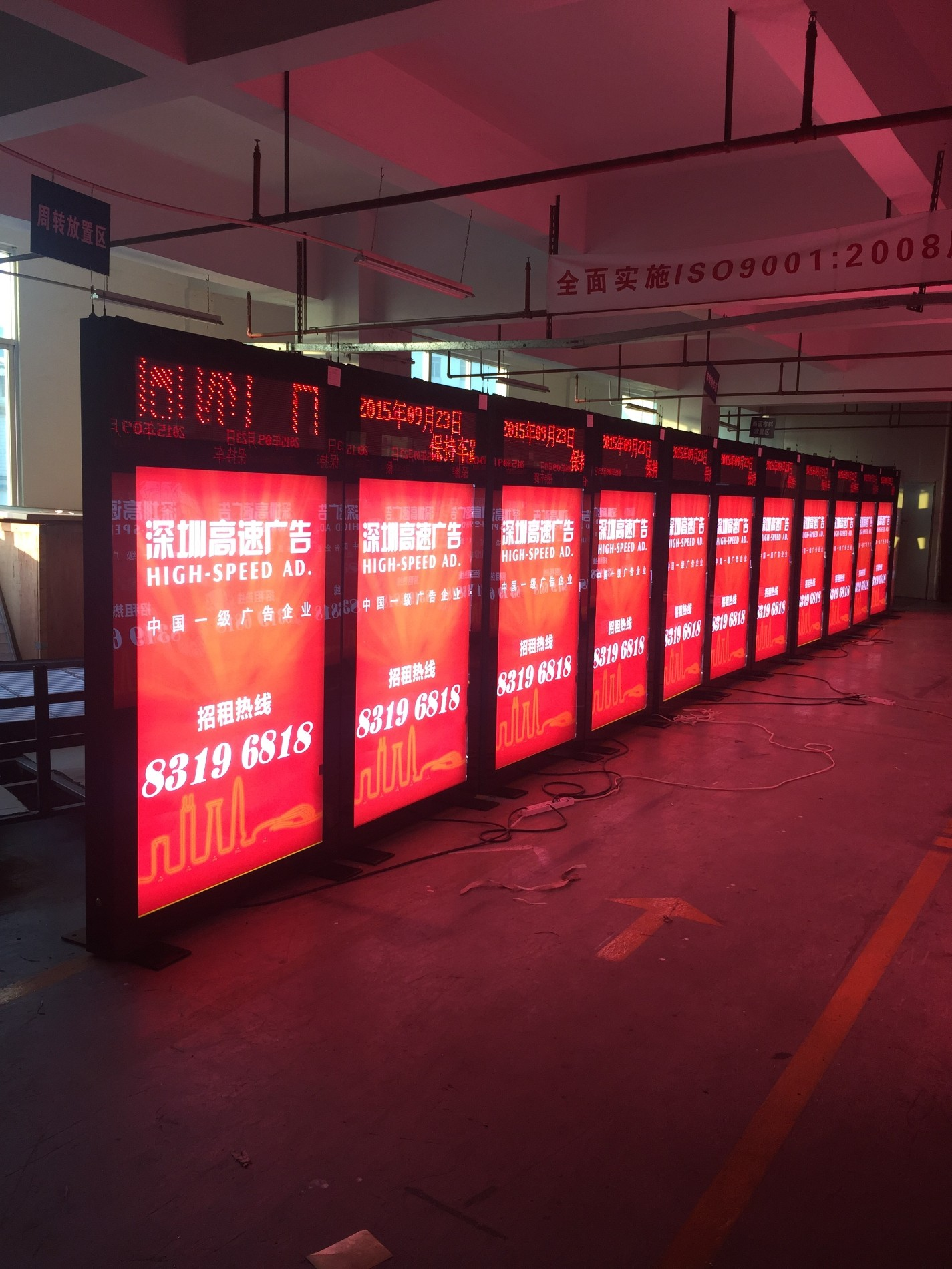 Double Sides Scrolling Advertising Aluminum Light Box Manufacturers, Double Sides Scrolling Advertising Aluminum Light Box Factory, Supply Double Sides Scrolling Advertising Aluminum Light Box