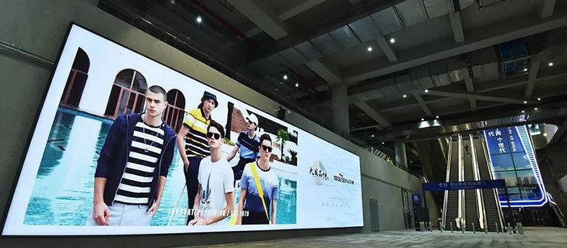 90 Square Meters Of China's Largest Dynamic Light Box Online Hong Kong Zhuhai Macao Artificial Island