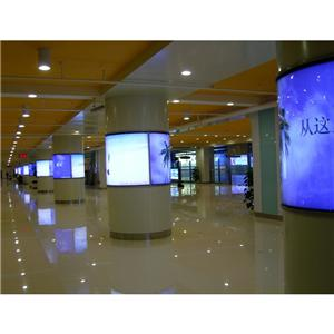 Fabric Face Advertising Pillar Wall Column Lightbox