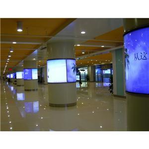 Colonne de mur de colonne de pilier de publicité de visage de tissu