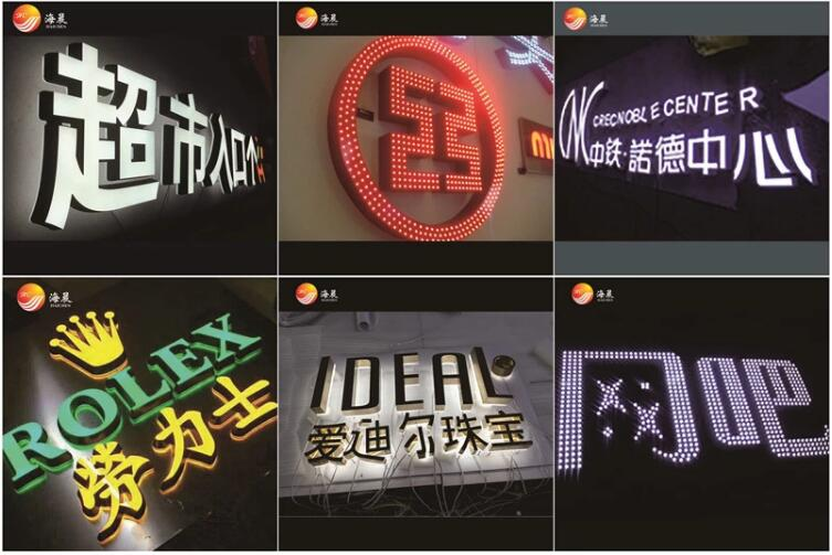 exposed LED acrylic illuminated sign letter