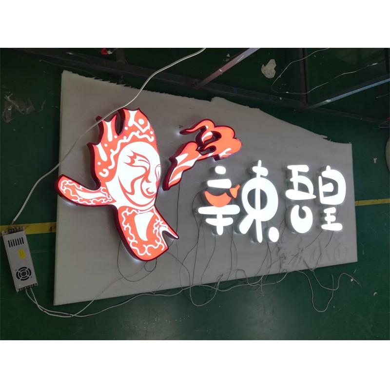 LED Frontlit Channel Letter Sign Super Letters Logo Manufacturers, LED Frontlit Channel Letter Sign Super Letters Logo Factory, Supply LED Frontlit Channel Letter Sign Super Letters Logo