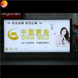 Aluminum Frame Fabric Led Flashing Light Box