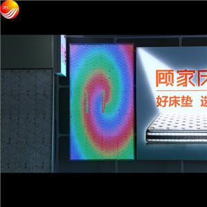 Tension Fabric Poster Dynamic Led Light Box
