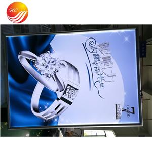 Aluminum Outdoor Waterproof Super Large Light Box