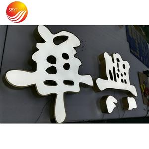 Solid Acrylic Letter Sign Laser Pagputol Mini Led Sign