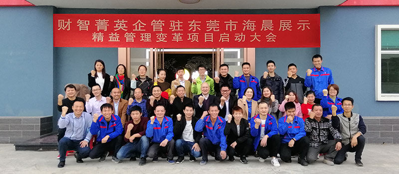 Haichen advertising officially changed its name to shenzhen haichen technology co.