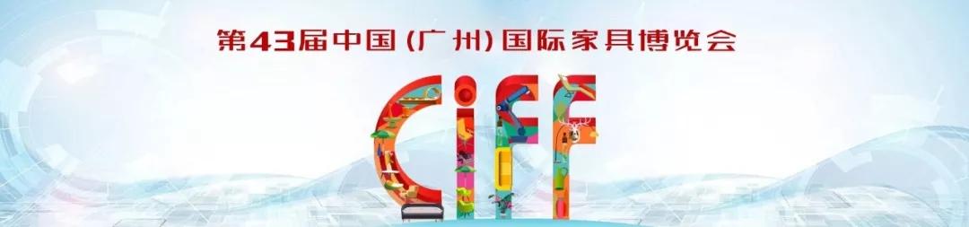 In march I met haichen at the 43rd China guangzhou international furniture fair