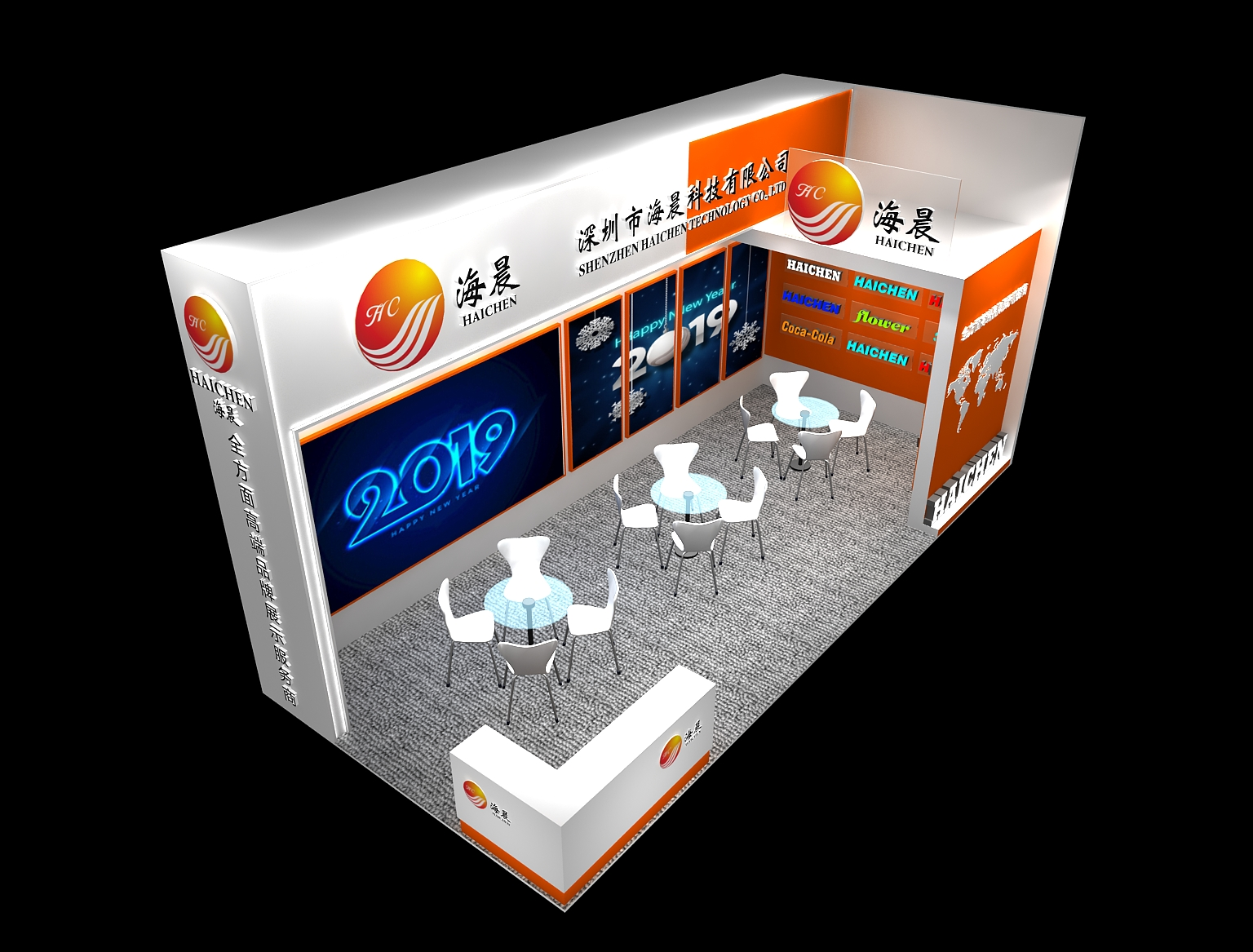 In march I met haichen at the 43rd China guangzhou international furniture fair