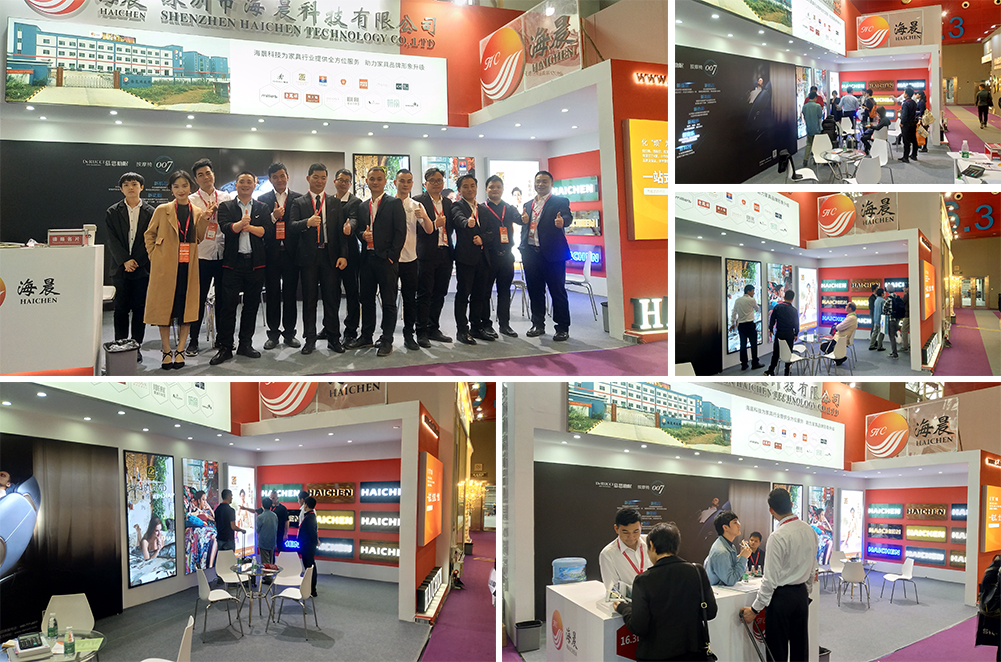 Met With Hai Chen For The 52nd Menxianga China Franchise Exhibition Beijing