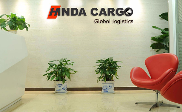 HINDA Internation Logistics (Guangzhou) Co., Ltd