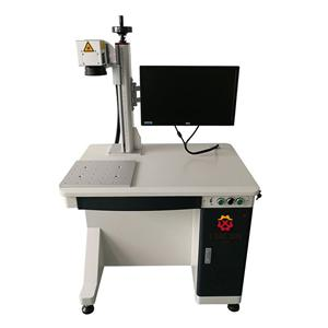 20W Fiber Laser Marking Machine Common Type With Max Laser CN-FW20-A2